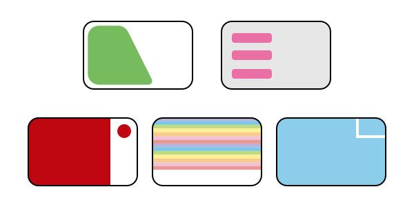 【iPhone 電子マネー残高】1番シンプルで使いやすい。iPhone電子マネー残高確認アプリ