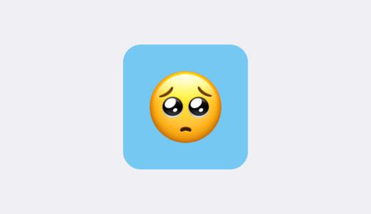 【ぴえん】みんなのぴえん iPhone版 PIENのカウンターアプリのあそびかた