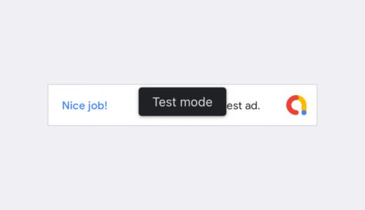【Flutter2.0】アプリにAdMobバナー広告を導入する方法